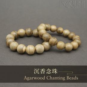 Agarwood bracelet-16mm
