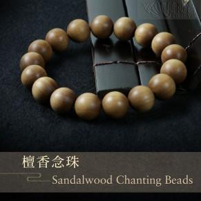 Sandalwood Bracelet-12mm