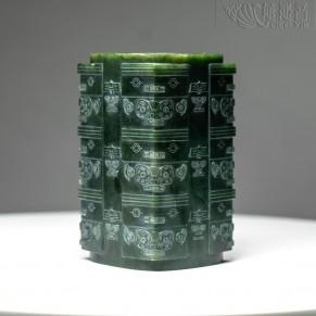 Green Jade Cong