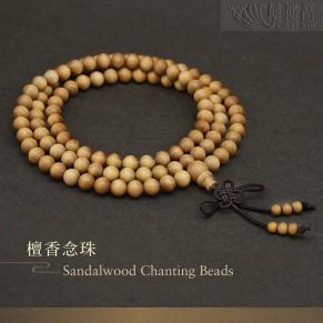 Sandalwood 108 chating beads-8mm
