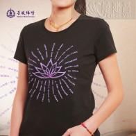 【國際版】開悟T-shirt・金菩提宗師設計系列