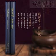 金菩提禪香-御品檀香-1尺立香