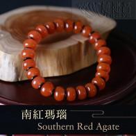 精品南紅瑪瑙算盤珠手串-12mm
