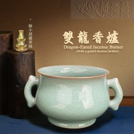 雙龍香爐(贈銅質小葫蘆香插)