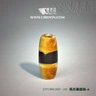 長形藥師老天珠-A