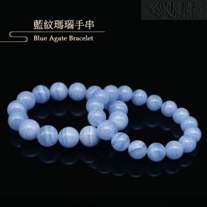 藍紋瑪瑙手串 14mm