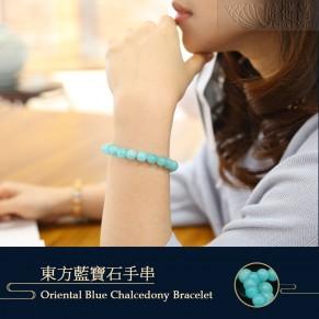 東方藍寶石手串 (小)