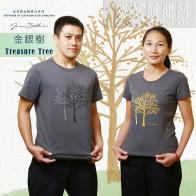 金银树T-shirt・金菩提宗师设计系列