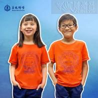 儿童圆领T恤