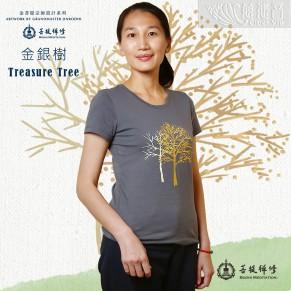 【国际版】金银树T恤・金菩提宗师设计系列