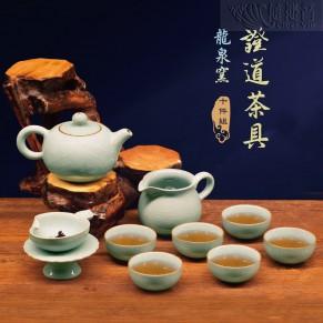 天青证道茶具(1套10件组)