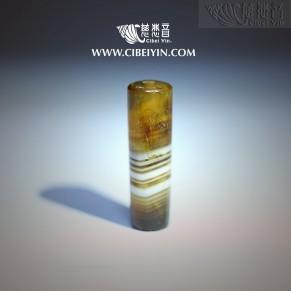 药师佛琉璃级老天珠(M) -230