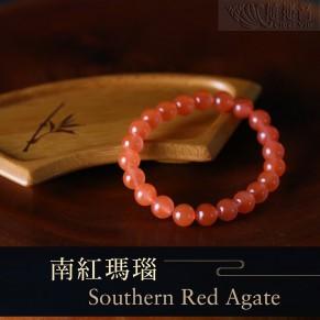 精品南红玛瑙圆珠手串-8mm