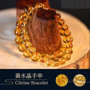黄水晶手串-8mm