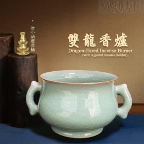 双龙香炉(赠铜质小葫芦香插)