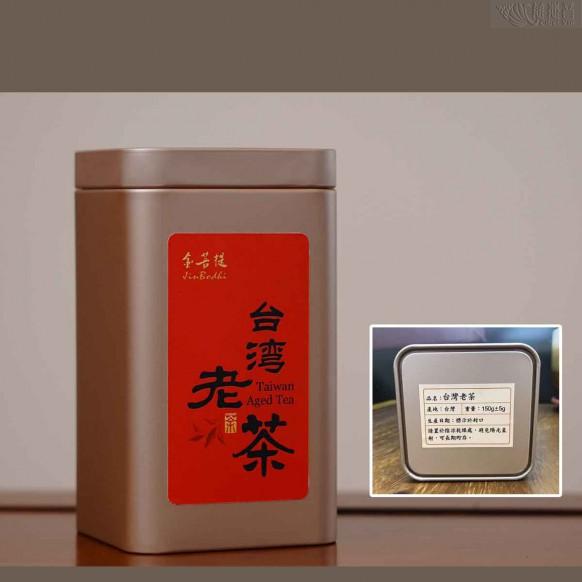 金菩提禅茶-16年老茶(150克)