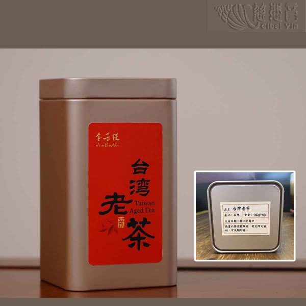 Grandmaster JinBodhi Zen Tea-Aged Tea (16 years) (150g)