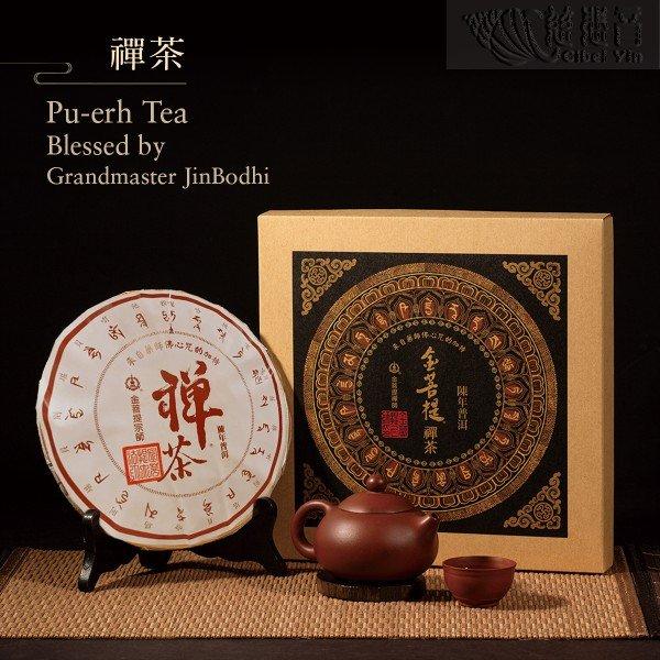 Pu-erh Tea Blessed by Grandmaster JinBodhi