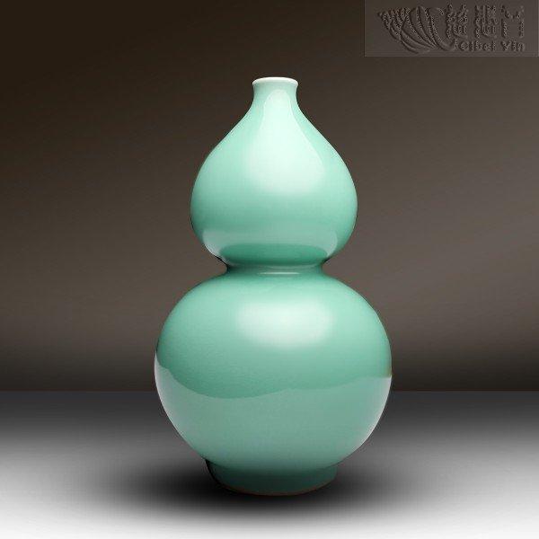 Celadon Gourd-shaped Treasure Vase