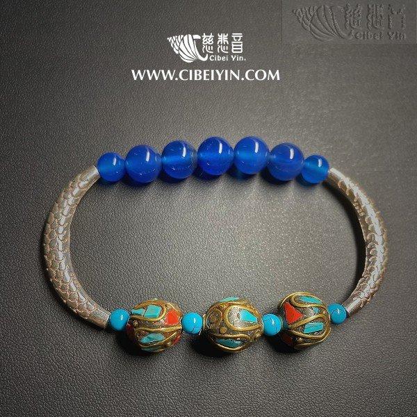 Turquoise Red Orb Bracelet 428-5