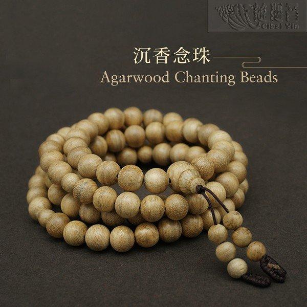 Agarwood 108 chanting beads-8mm