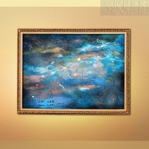 "Grandmaster's Artwork - ""Source"" (Small size)"