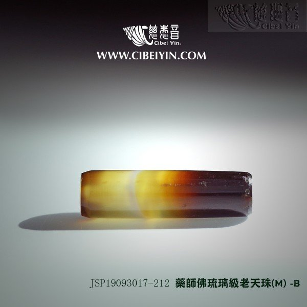 Medicine Buddha Ancient Dzi(crystal clear) -M-B