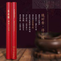 JINBODHI Agarwood Incense(30 cm)