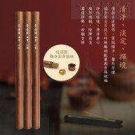 JINBODHI Agarwood Incense(21cm)