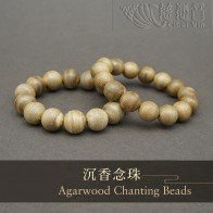 Agarwood bracelet-14mm