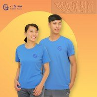 Energy Bagua (Quick Drying)T Shirt-New Color