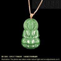 Jade Guanyin Bodhisattva Pendant  (18K Gold Bail)