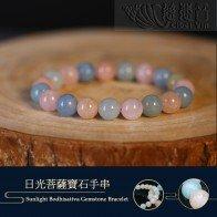Sunlight Bodhisattva Gemstone Bracelet 10mm