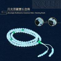 Moonlight Bodhisattva Gemstone – Mala Prayer beads