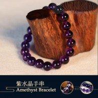 Amethyst Bracelet-10mm