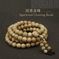 Agarwood 108 chating beads-8mm