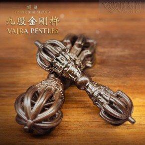 Copper Nine-Strand Vajra pestles-14cm