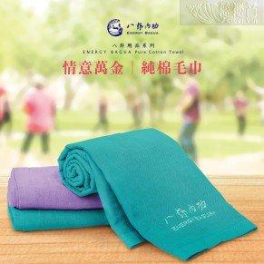 Energy Bagua Towel