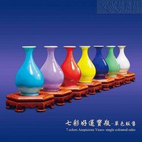 7 colors Auspicious Vases- single coloured sales