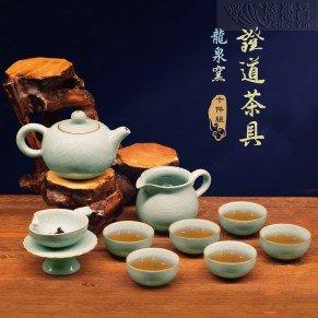 Longquan Celadon Tea Set