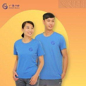 Energy Bagua (Quick Drying)T Shirt-grey blue