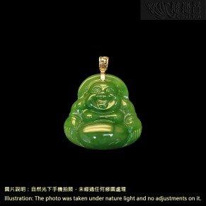 Maitreya Buddha Pendant with 18K Gold Buckle in Jasper