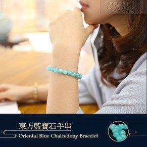 Oriental Blue Chalcedony Bracelet  (Small)