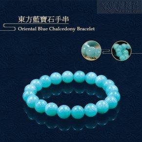 Oriental Blue Chalcedony Bracelet (Big)