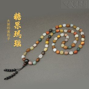 Candy agate 68 prayer beads