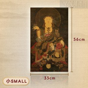 Earth Store Bodhisattva Ancient Thangka (printed copy) - Small
