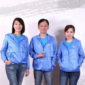 Energy Bagua Raincoat