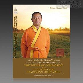 Illuminating Body And Mind (English MP3, English PDF, Multi-Lang Subtitled MP4)