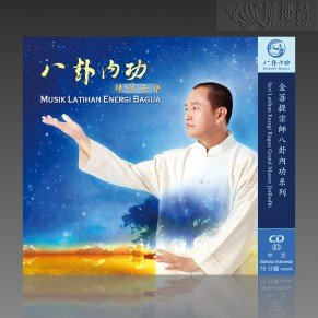 Energy Bagua Daily Practice Guide MP3 (Mandarin/Indonesia)