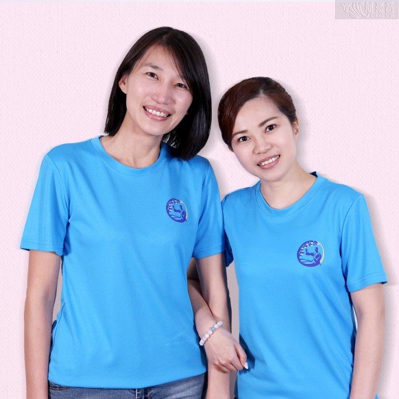Energy Bagua (Quick Drying)T Shirt-sky blue